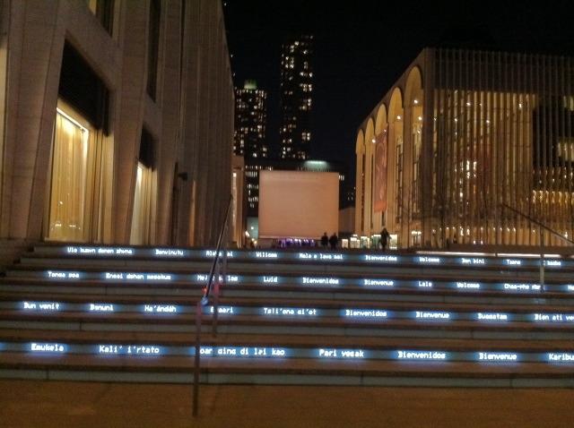 NYFW:Lincoln Center