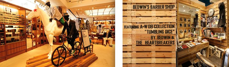7. United Arrows store