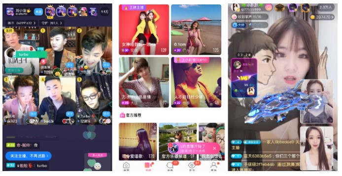 5 Daftar Aplikasi Bebas Live Streaming Apk China 2020